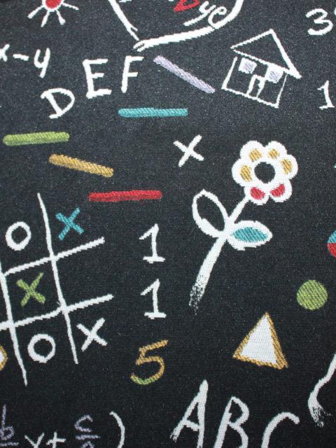 Gobelin toll für Taschen o. Mäppchen, Schule, Bw.-Mix, ca. 50 x 70 cm   3 €